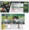 20060716001kr