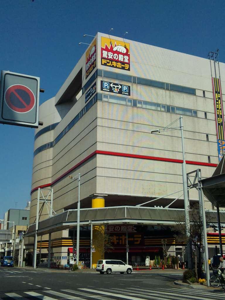 ドンキホーテ柳ヶ瀬店・オープン前日