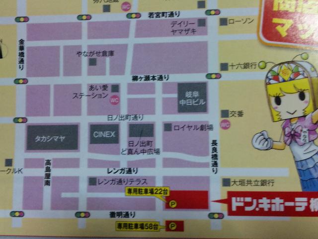 ドンキホーテ柳ヶ瀬店オープンチラシと駐車場地図