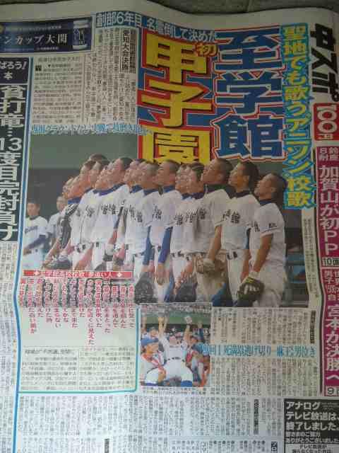 夏の甲子園2011まもなく開幕・話題沸騰のあのチームは勝てるか?